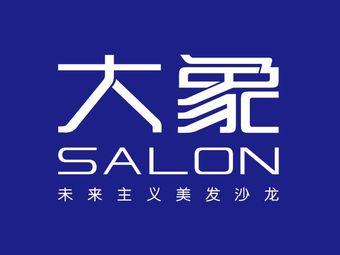 大象SALON美发沙龙(吾悦广场店)