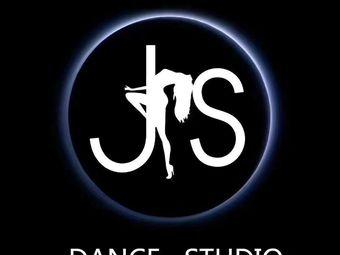 JS舞蹈国际连锁培训中心(红旗店)