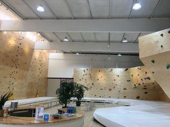 RED体育室内攀岩中心