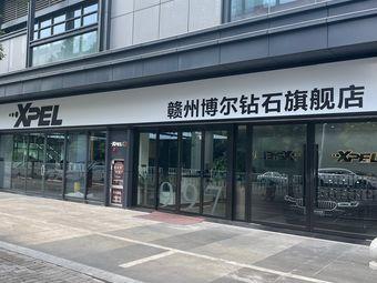 XPEL汽车漆面保护膜(赣州钻石旗舰店)