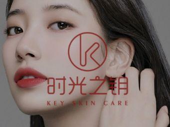 key時光之鑰皮膚管理中心