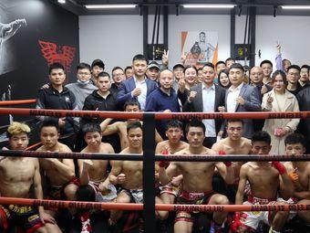 拳力向前格斗健身俱乐部