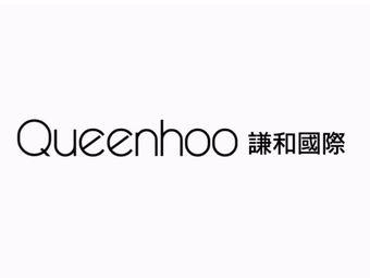 Queenhoo柏妮雅美容中心