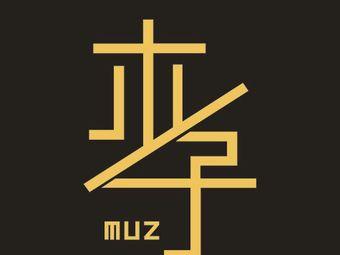 MUZ Baking Studio 木子烘焙工作室