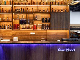 NEW BLOOD新中式酒吧