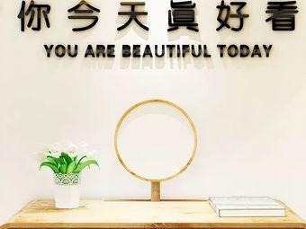 A leaf 美容·减肥养生塑形·美甲美睫半永久生活馆