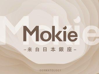 MOKIE莫可·日本小颜整骨美肌サロン(东部新城店)