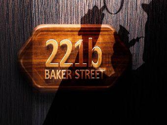 BakerSt 221B推理社