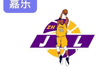 嘉乐篮球馆