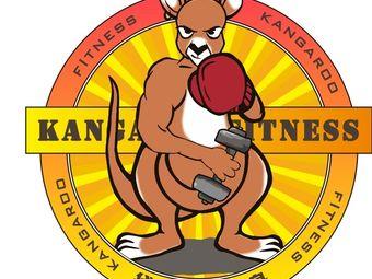 袋鼠健身工作室