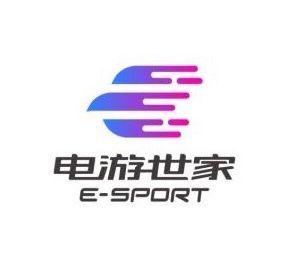 电游世家电竞(E动力店)