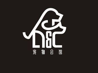 D&C宠物会馆(阳光天地店)