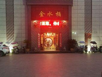 金水桶(内乡旗舰店)