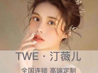 汀薇儿·连锁(平阳景苑总店)