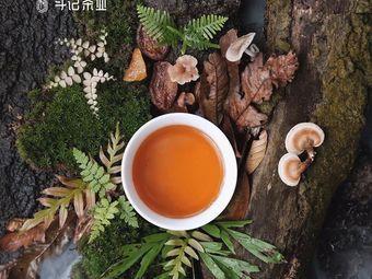斗记普洱茶(中山远洋城店)