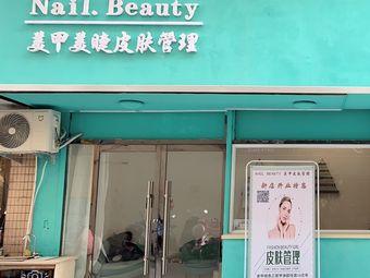 Nail Beauty美甲美睫皮肤管理
