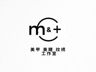 m+美甲美睫纹绣