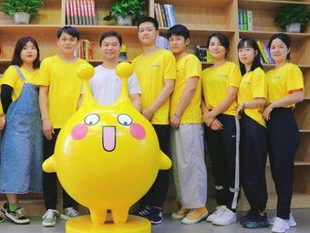 麦咭机器人特训营(湘江公馆店)