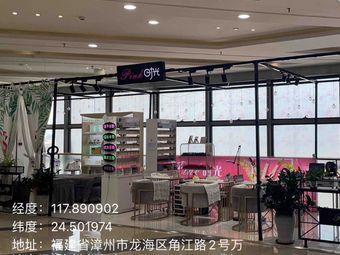 pink时光美甲美睫美妆(角美万达店)