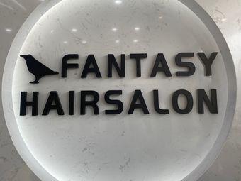 Fantasy范特西·幻想沙龙