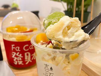 喜云·轻食·DIY烘培