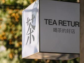 悟我找茶 TEA RETURN