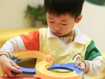 全纳儿童能力训练中心(番禺校区)
