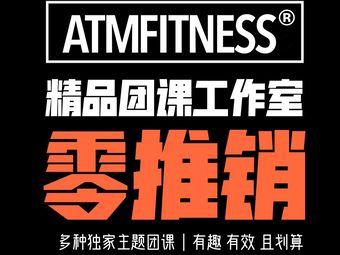 ATM FITNESS健身工作室