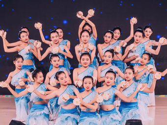 吉娜少儿舞蹈培训中心