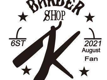 KK·男士理发馆barbershop