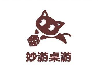 妙游桌游实景搜证剧本推理体验馆