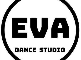 Eva舞蹈工作室