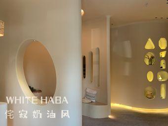 白·WHITE 瑞士贵妇抗衰护肤中心| 日本小颜整骨