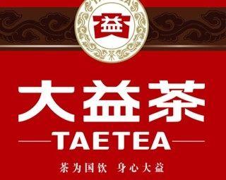 大益茶(花都大道西段店)