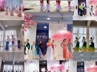 曼伊舞蹈艺术中心