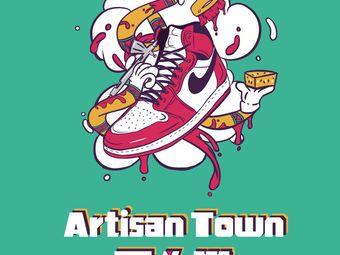 Artisan Town 匠人堂球鞋洗護
