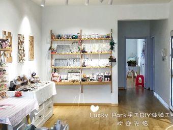 Lucky Park 水晶银饰滴胶DIY体验工坊