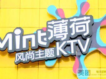 薄荷风尚主题KTV