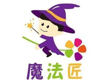 魔法匠社区素质教育学堂