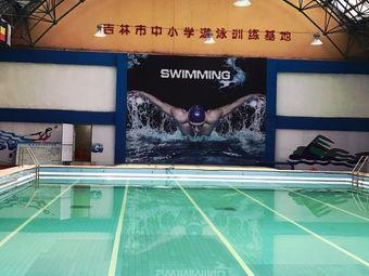朝阳游泳馆