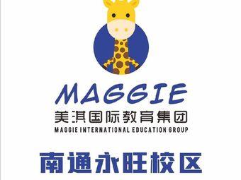 美淇国际教育(永旺校区)