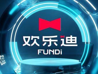 欢乐迪KTV(西宁新华百货店)