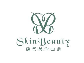 SkinBeauty 瑞柔美容美发