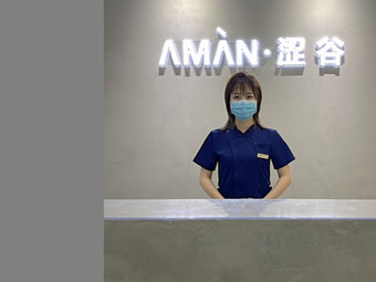 anman·涩谷科技护肤美甲美睫中心(万科优选店)