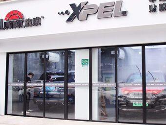龍膜 XPEL隱形車衣 車之軒汽車貼膜