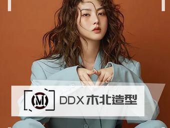 DDx木北造型护肤(金宇文苑店)