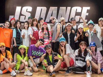 JS舞蹈连锁培训(烟大校区)