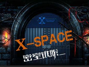 X-SPACE密室逃脱俱乐部(麒麟花园店)