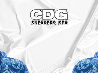CDG球鞋护理店(民主广场店)