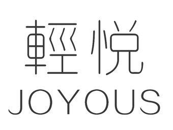 Joyous轻悦瑜伽普拉提(国际城店)